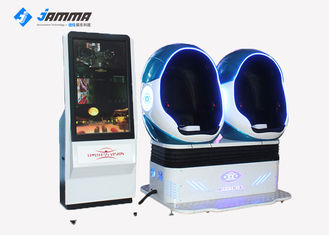 Amusement Park Virtual Reality Simulator 9D 2 Seats With Luxury Controller