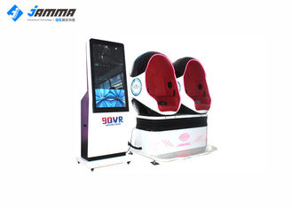 Interactive Virtual Reality Simulator Mini 2 Seats Cinema With Electric System LED Light